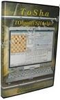 Программа по русским шашкам ТоШа (ToSha)