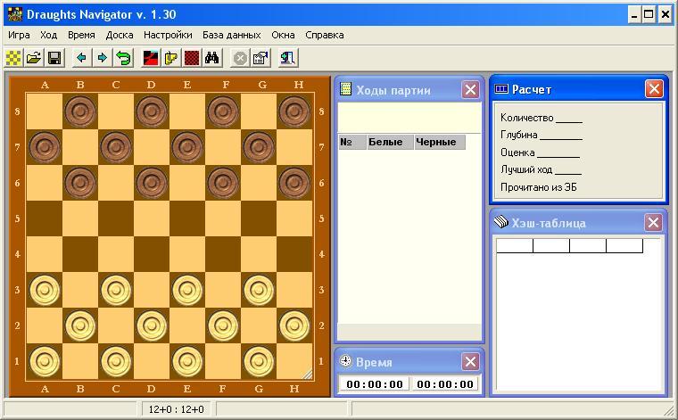 Скачать программу игры в шашки