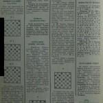 Журнал Шашки онлайн читать - стр.12