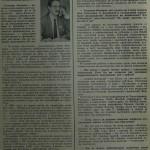 Журнал Шашки онлайн читать - стр.16