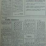 Интересные шашечные партии