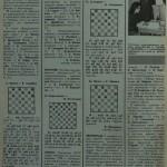 Информация о шашечных турнирах и фестивалях