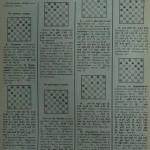 Школа анализа (русские шашки)