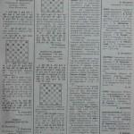 Для повышения мастерства игры в русские шашки