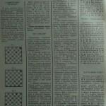 Найти пропавшие шашки