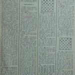 Игра Медкова в русских шашках