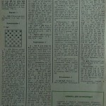 Теория дебютов - игра русские шашки