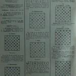 Турнир по шашечной композиции
