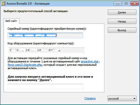Скачать программы для интернета на ноутбуке